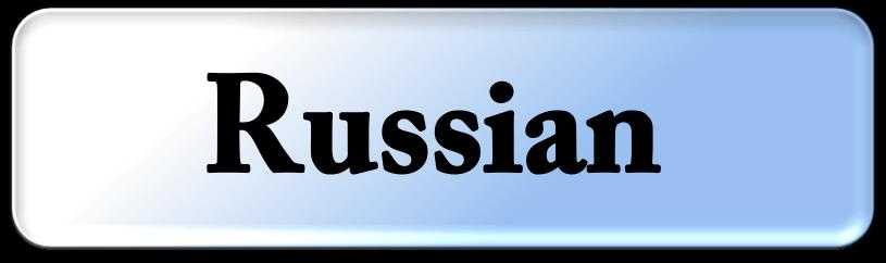 Acting classes la - russian