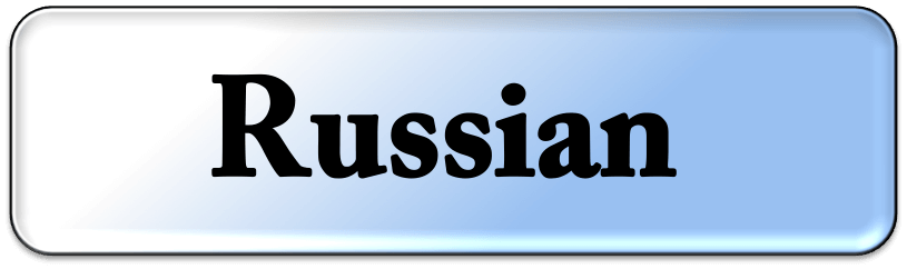 Acting classes la - russian