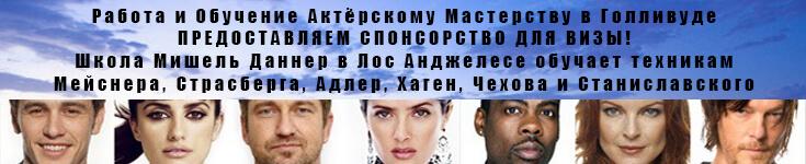 russian_actor_banner - Copy